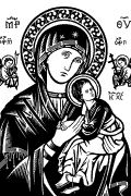 Vector Art of Our Lady of Perpetual Help for plotter.