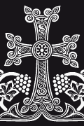 Vector Art of Tree of Life Celtic Cross for plotter